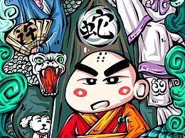 国潮插画系列作品 十二生肖——蛇