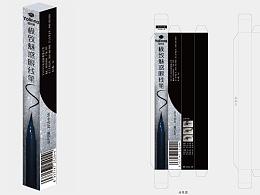 化妆品logo与包装盒设计