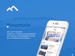 户外登山App Design