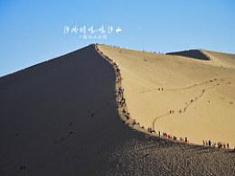 丝绸之路-大漠敦煌-鸣沙山