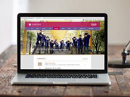 吉林艺术学院动漫学院官方网站