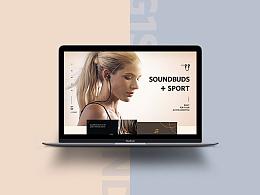 运动耳机网页设计稿