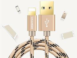 创得苹果数据线苹果6s 苹果7 尼龙数据线 苹果认证充电线宝贝产品描述