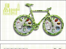 2012杭州大学生旅游节明信片设计大赛(二)