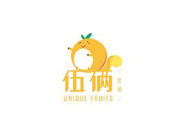 伍俩果铺品牌形象设计