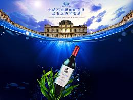 小美人鱼 新品首发 法国名庄红酒 葡萄酒专题页