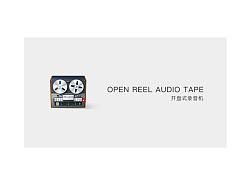 拟物练习|开盘式录音机