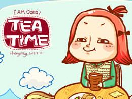 Oona的下午茶时间