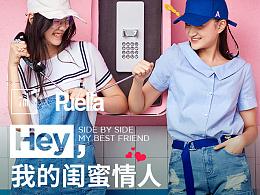 拉夏贝尔旗下少女品牌PUELLA&7M唯品会5.20半品购
