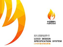 卡兰玛品牌设计案例:珠海十亿网络科技有限公司品牌全案设计(品牌策划/品牌vi全案设计)