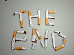 创意海报 公益 戒烟 吸毒 海报设计