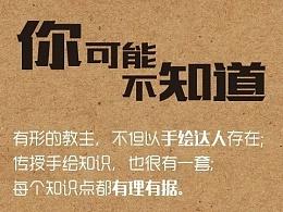 有形手绘2016年寒假班,招生海报-01