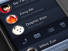 【UI设计】手机app用户管理界面设计(practise)