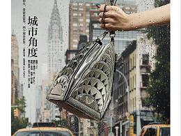 Bazaar&LV大片拍摄