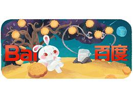 百度中秋节首页logo动画