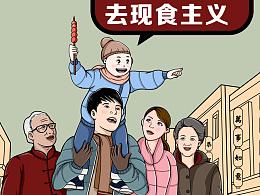 一组商业海报