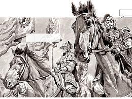 漫画《三十三剑客图之昆仑奴》最新动态