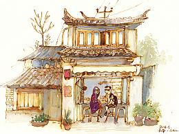 云南旅行小画
