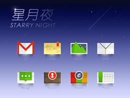 星月夜/STARRY NIGHT