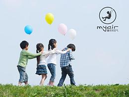 【乐道品牌设计】童年的空气官网设计空气净化器新风器新风系统北京格弗森远大的雾霾净化