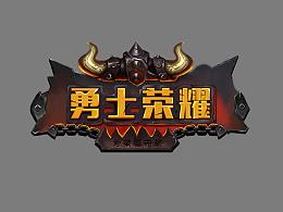 游戏logo 人物 武器