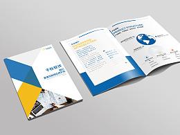 公司宣传话画册