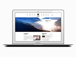 企业网站/网站建设/公司网站展示/web网页/人参网站