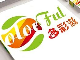 山西太原原创logo设计——多彩滋品牌塑造