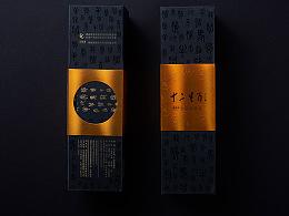 包裝設計——「十二生肖」臻溪·全金花黑茶