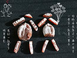 富平柿饼创意拍摄
