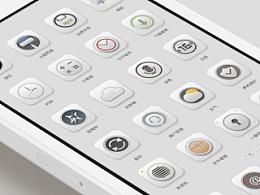 white-手机主题