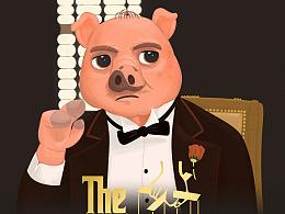 教父 三月猪