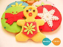 中国版的圣诞姜饼人