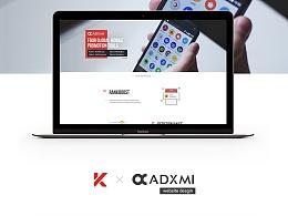 adxmi的app promotion