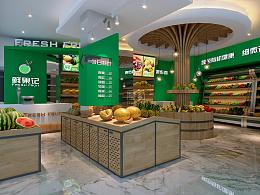 精品水果店空间设计