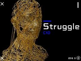c4d  艺术线条Struggle