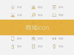 商城icon