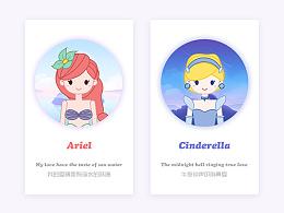 那些走过我们童年的女王们-我最爱的AI