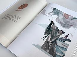 生活月刊《春江花月夜》插图