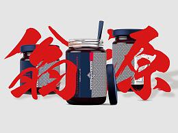 翁源-我的故鄉 (簡版)