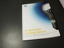 LED灯具画册设计