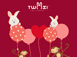 2016年兔子气球贺新春