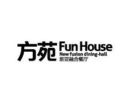 方苑FUN  HOUSE品牌餐厅插画设计