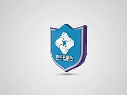 蓝天救援队品牌视觉设计