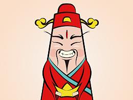 临摹-财神爷-红黄喜庆搭,厉害了~~~