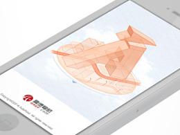 高德导航-功能引导图及闪屏设计