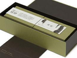 之间设计-武夷瑞芳-茶包装设计