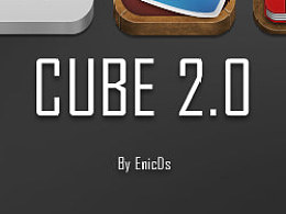 Cube2.0-方块2.0