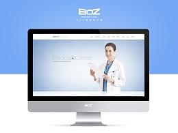 设计师BOZ-中国协和医学化妆品-天猫官方旗舰店-首页效果图3.0版