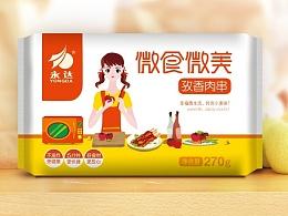 永达集团 微美微食系列包装